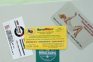 изготовление магнитных визиток на заказ