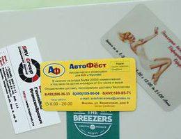 Изготовление магнитных визиток: интересный бизнес для творческих людей