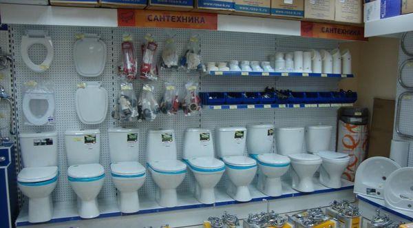 План магазина сантехника унитаз с автоматическим сливом купить