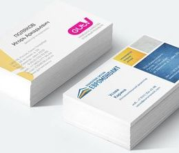 Печать визиток: прибыльный бизнес в сфере услуг