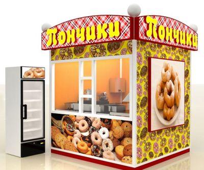 Продажа бизнеса пончики частные объявления новосибирск о продаже