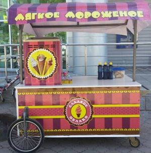 продажа мягкого мороженого