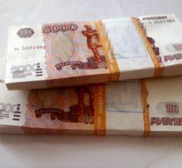 Куда вложить миллион рублей: эффективные инвестиции