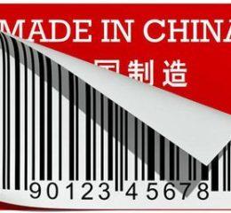 Оборудование для малого бизнеса из Китая: совершаем выгодные сделки