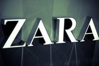 Франшиза магазина Зара