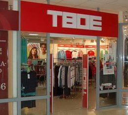 Как звучно и красиво назвать магазин одежды
