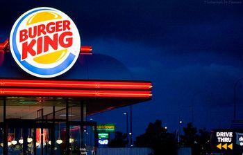 франшиза бургер кинг