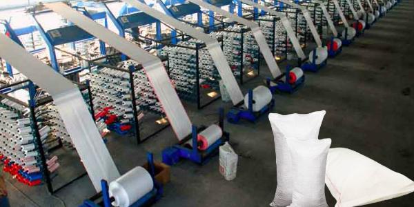 Как изготавливают полипропиленовые мешки