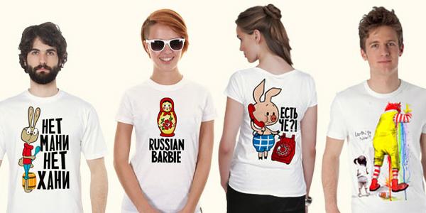 Печать на женских футболках