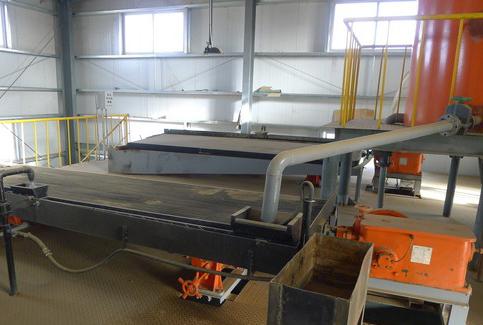 Способ подбора помещения для открытия бизнеса на производстве маргарина.