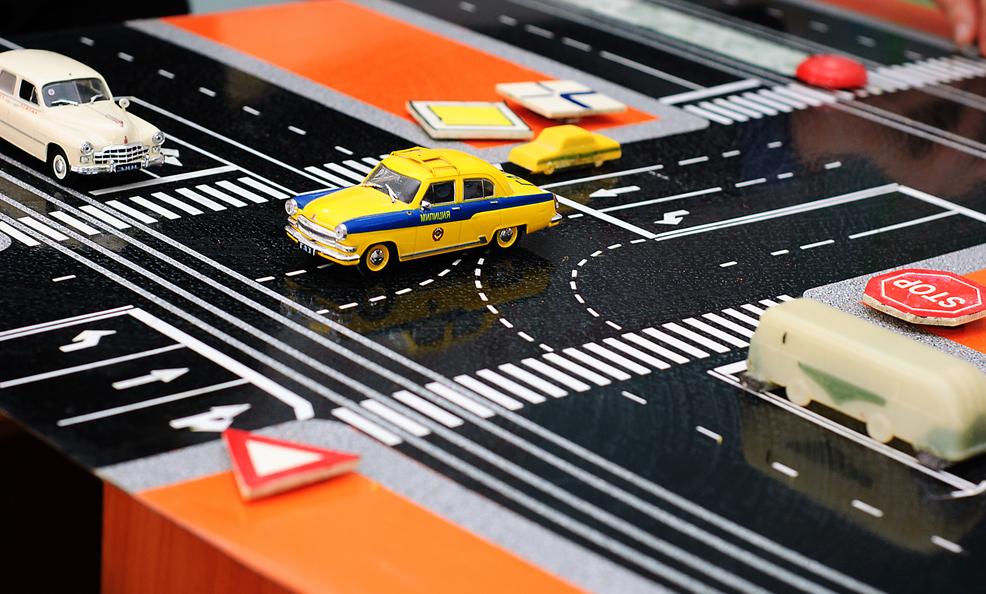 Игрушечная дорога с машинами для обучения учеников автошколы.
