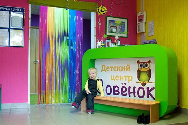 Как открыть частный детский клуб