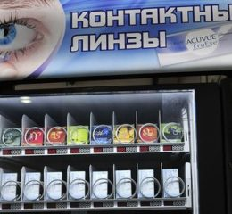 Вендинговый бизнес на автоматах по продаже линз