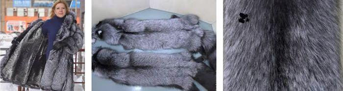 мех черно-бурой лисицы