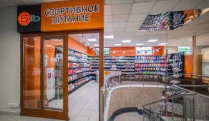 Как открыть магазин спортивного питания с нуля или по франшизе   бизнес-план, ассортимент, оборудование 7614459c806