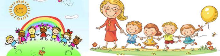 реклама детского сада