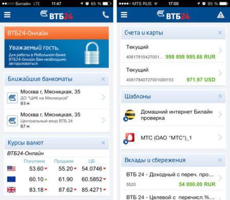 ВТБ 24-онлайн