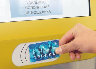 информационные терминалы в метро