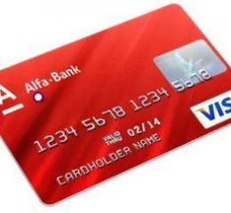 Как узнать баланс карты Альфа Банка?