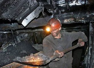 Какая зарплата у шахтера?