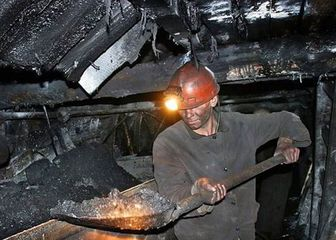 шахтер