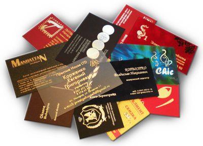 ассортимент визиток