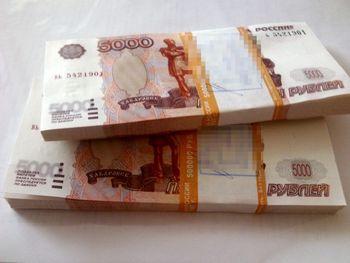 Изображение - Куда инвестировать один миллион рублей 5 прибыльных способов 655-1