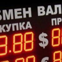 Как заработать на курсе валют: варианты дохода