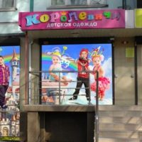 Как назвать детский магазин по продаже одежды, обуви и игрушек?