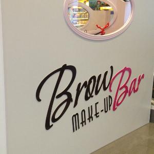 Пример рекламы Brow бара