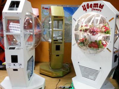автоматы продажи цветов купить