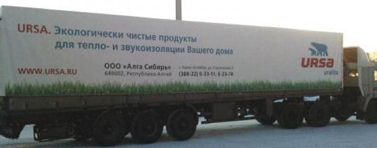 Использование автомобильного тента как рекламу на грузовиках.