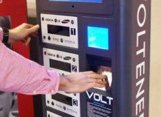 автомат для зарядки мобильных телефонов