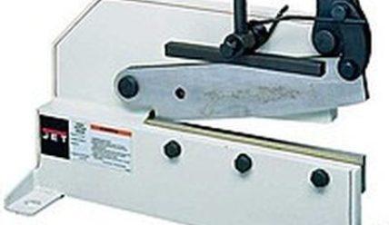 Гильотинные ножницы по металлу