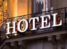 открытие гостиницы