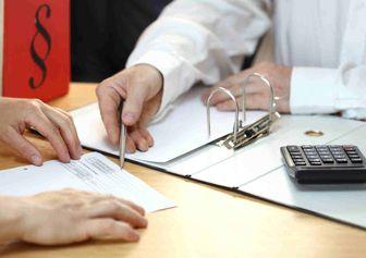Долг в пенсионный фонд после закрытия ИП