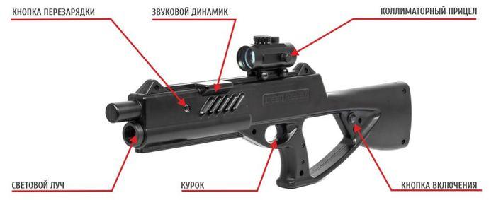 оружие для лазертага
