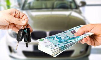 Открыть автоломбард деньги в кредит без залога
