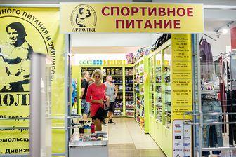 франшиза магазина спортивного питания
