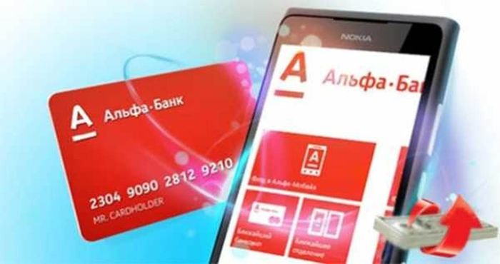 SMS-банкинг