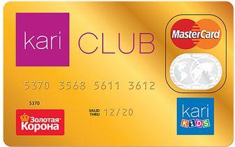 карта Kari Club