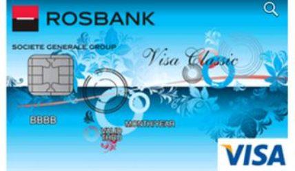 Как узнать баланс карты Росбанка?