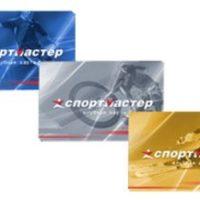 Клубная карта Спортмастер — как получить и зарегистрировать?