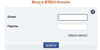 телебанк