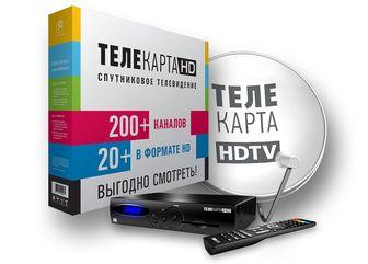 Проверка баланса «Телекарта ТВ» по номеру карты на официальном сайте!