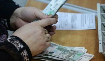 Какая зарплата у директора школы в России?