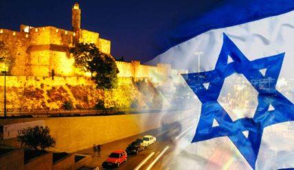Иммиграция в Израиль из России
