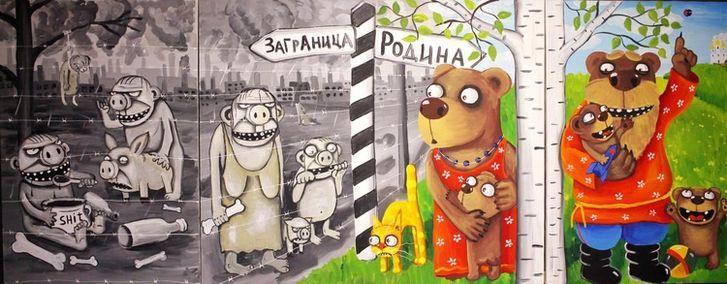 почему эмигрируют из России