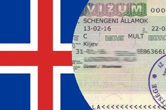 рабочая виза в Исландию