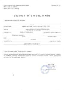 разрешение на работу в Черногории